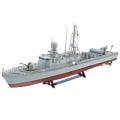 Marine navale 1/144 ème
