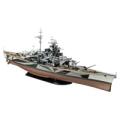 Marine navale 1/350 ème