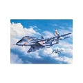 04751 - Maquette avion REVELL MiG-29 UB/GT biplace